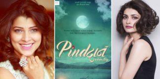 Pindadaan, a first film by Bunty Prashant