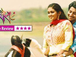 Sairat Marathi Movie Review