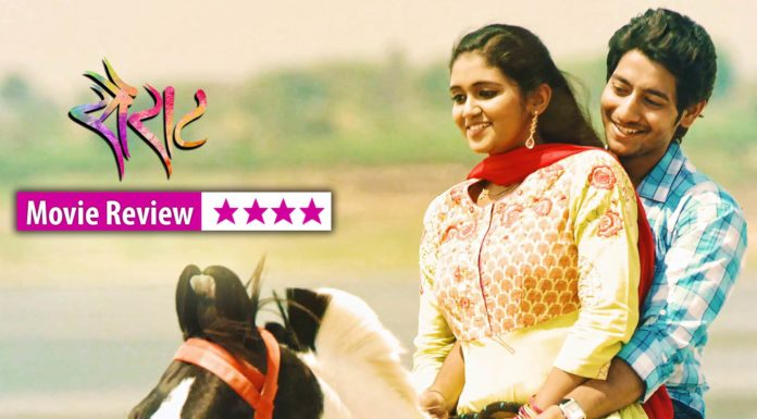 Sairat Marathi Movie Review