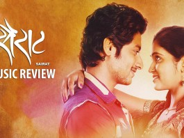 Sairat Marathi Movie Songs - Music Review
