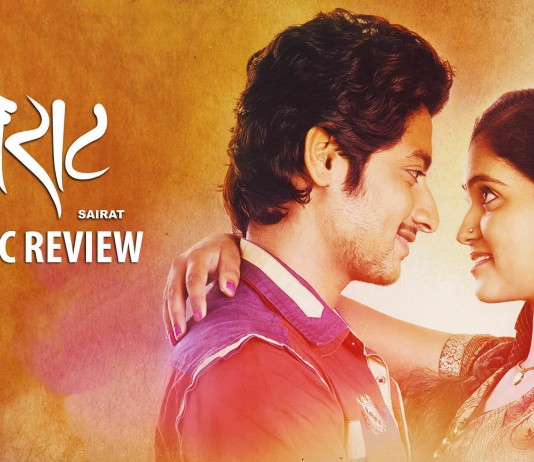 Sairat Marathi Movie Songs - Music Review
