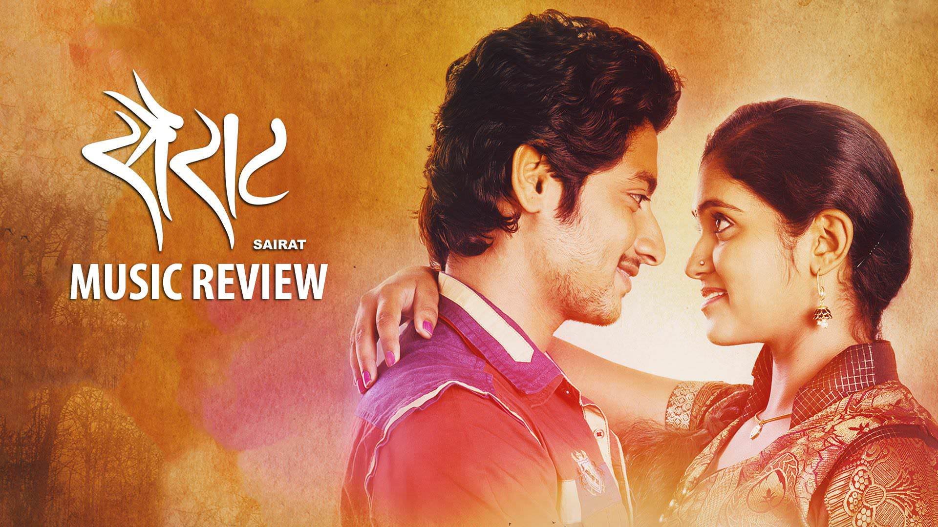 sairat marathi movie all songs music review
