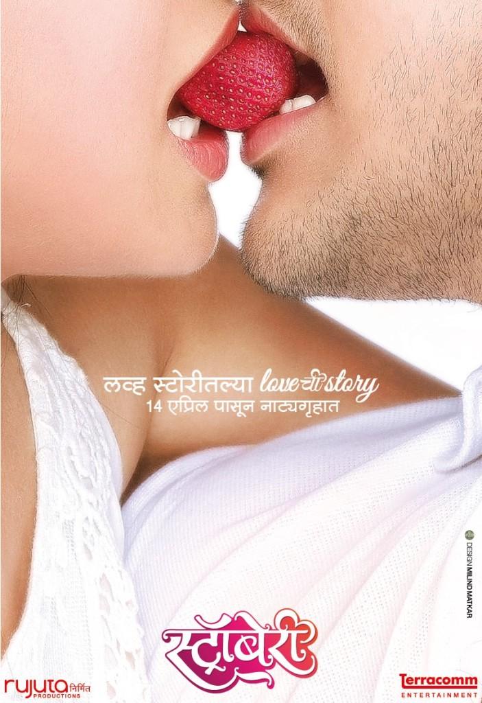 Strawberry Marathi Play - Natak
