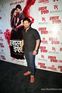 Swapnil Joshi at Laal Ishq Digital Poster Launch