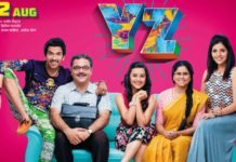 YZ Marathi Movie