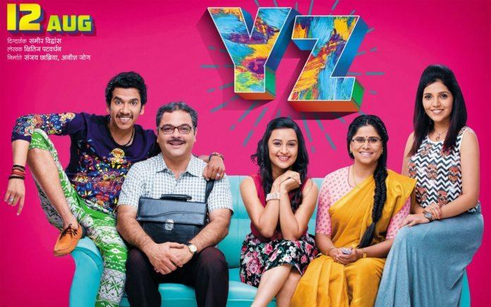 YZ Marathi Movie