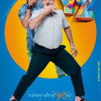 YZ Marathi Movie First Look Poster