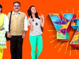 YZ Marathi Movie Olakh Parade Teaser