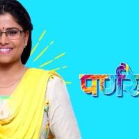 YZ Marathi Movie Olakh Parade Teaser - Sai Tamhankar
