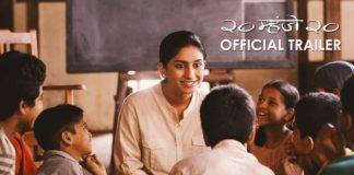 20 Mhanje 20 Marathi Movie Official Trailer