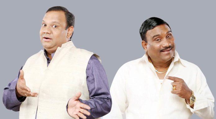 Anand Ingle and Bhau Kadam - Madhu ithe an Chandra tithe