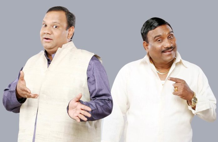 Anand Ingle and Bhau Kadam - Madhu ithe an Chandra tithe