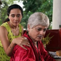 Bernie Marathi Movie Photos