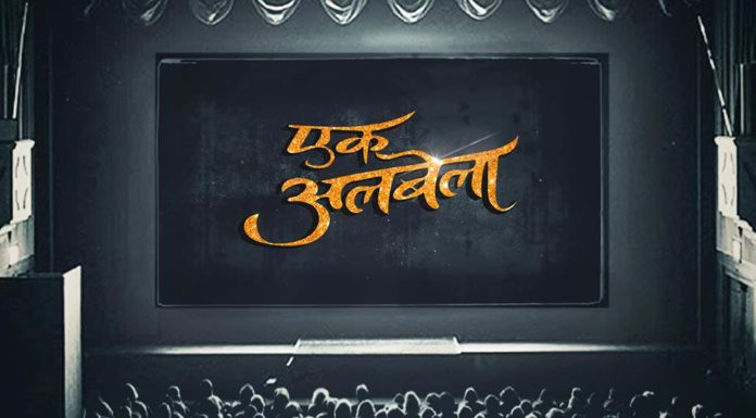 Ekk Albela - Bhagwandada returns on the silver screen