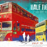 Half Ticket Marathi Film By Samit Kakkad