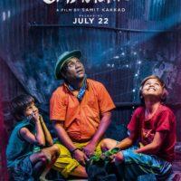 Half Ticket Marathi Movie PosterHalf Ticket Marathi Movie Poster