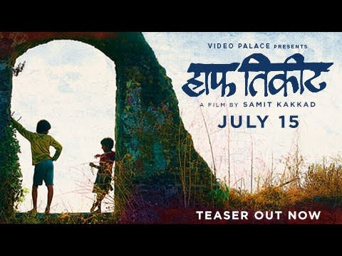 Half Ticket Marathi Movie Teaser