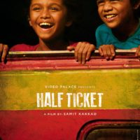 Half Ticket Marathi movie By Samit Kakkad