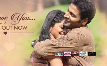 I Love You - Marathi Song - Cheater Movie