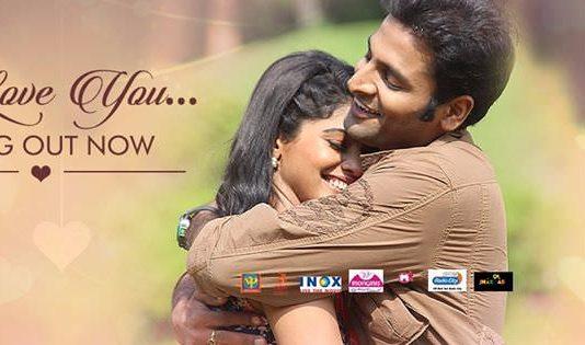 marathi movie official trailer teaser promo marathi