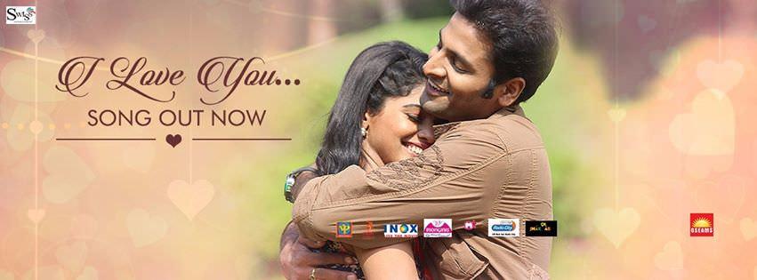 i love you marathi song cheater movie vaibbhav