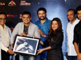 Intriguing teaser of Ek Albela Launched