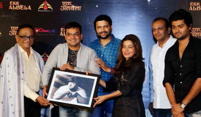 Intriguing teaser of Ek Albela Launched