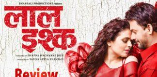 Laal Ishq Marathi Movie Review