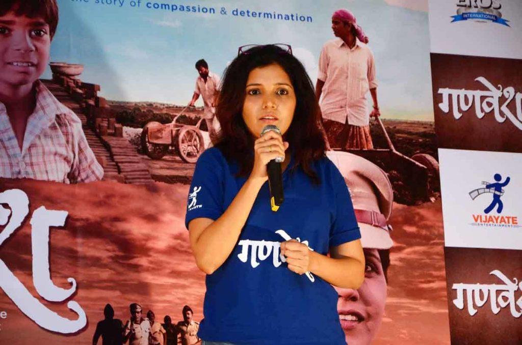 Mukta Barve - Ganvesh Trailer Launch