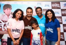 Mukta Barve and Dilip Prabhavalkar's Ganvesh is ready to the release