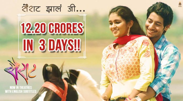 Sairat Box Office Collection