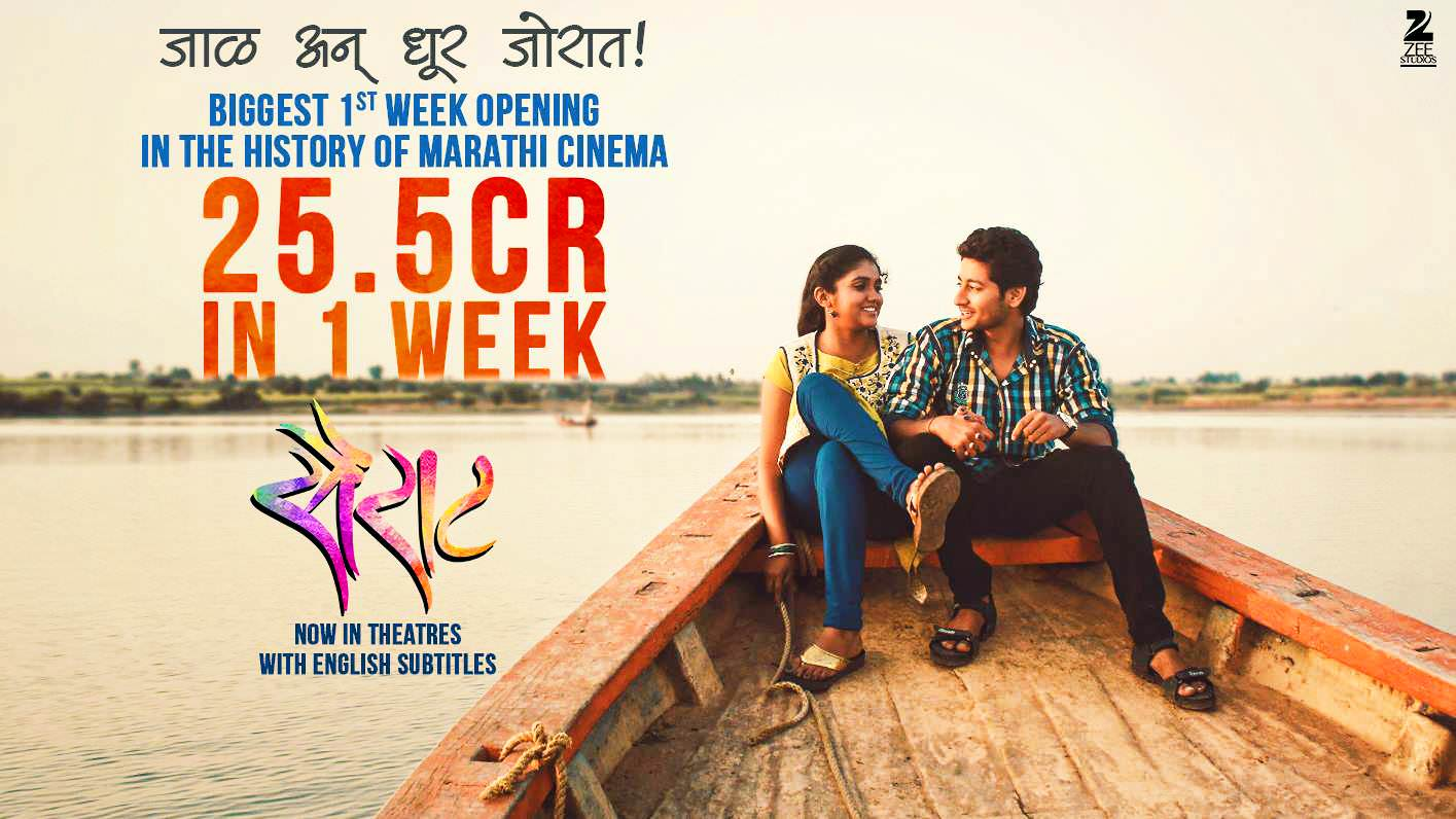 ... Marathi film. It has grossed a whopping Rs. 25.5 crores in one week