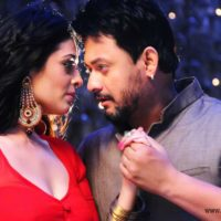 Swwapnil Joshi & Anjana Sukhani Laal Ishq Marathi Movie Photos