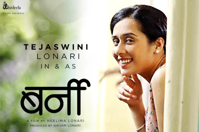 Tejaswini Lonari - Bernie marathi Movie