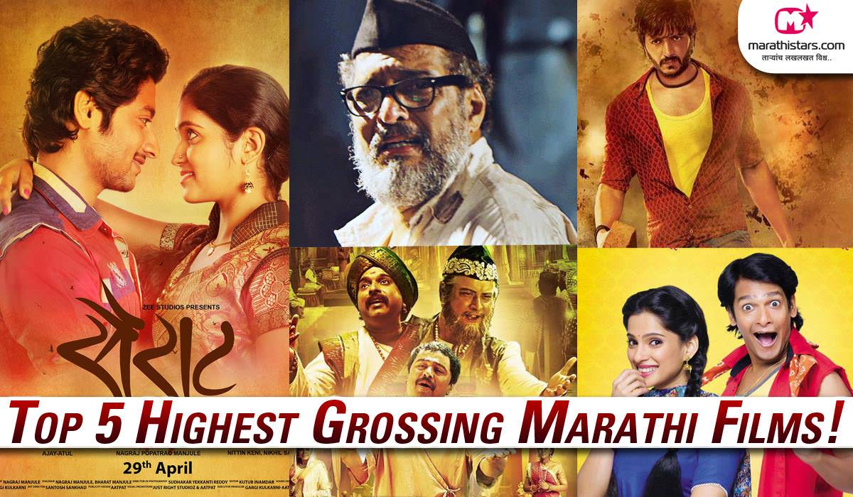 top 5 grossing movies of 2016
