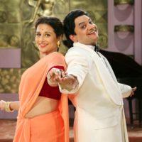 Vidya Balan & Mangesh Desai - Ekk Albela Marathi Movie