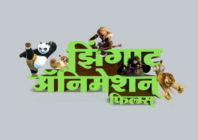 Zee Talkies to braodcast Marathi Dubbed Versions of Hollywood Animated movies