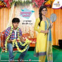 Abhijeet Amkar & Sai Gharpure Tujhya Vachun Karmena Serial Actors