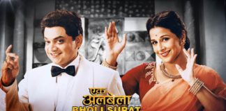 Bholi Surat Song From Ekk Albela Marathi Movie
