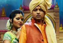 Chhand Priticha marathi Movie Shooting complete