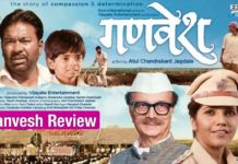 Ganvesh Marathi Movie Review
