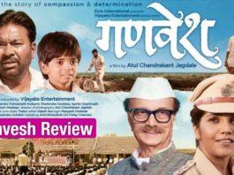 Ganvesh Marathi Movie Review