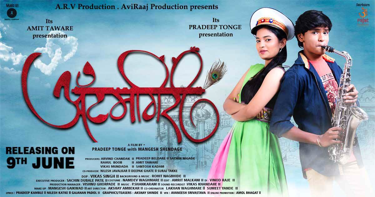 boyz 2 marathi movie free download 720p