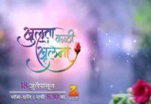 Khulta Kali Khulena Zee Marathi New Serial