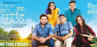 Lost and Found (2016) Marathi Movie