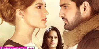 Pindadaan Marathi Movie Review