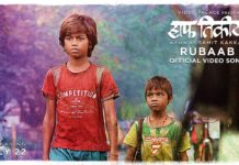 Rubaab Pahije Marathi Song - Half Ticket Movie