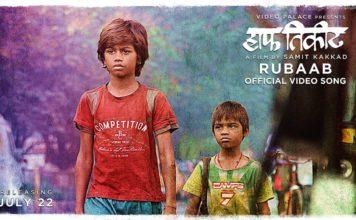 Rubaab Pahije Marathi Song - Half Ticket Movie