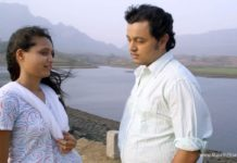 Subodh Bhave & Girija Joshi - To Aani Me Marathi movie