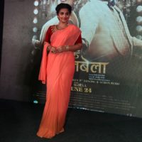 Vidya Balan - Ek Albela Marathi Movie Song Launch